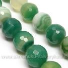 Facetuotas apvalus žaliai margas agatas 14 mm