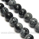 Natūralaus Snaiginio obsidiano karoliukai 8 mm 19 cm. juosta